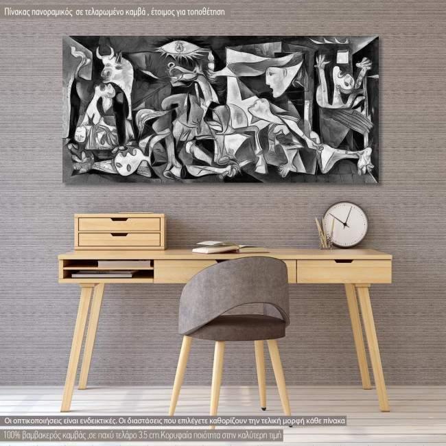 Πίνακας ζωγραφικής Guernica multicolor reart (original by P. Picasso), αντίγραφο σε καμβά