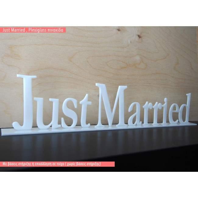 Plexiglass πινακίδα Just Married
