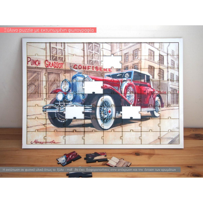 Puzzle with  printed photo