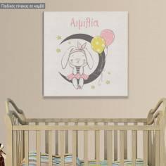 Πίνακας παιδικός σε καμβά Dreaming bunny girl
