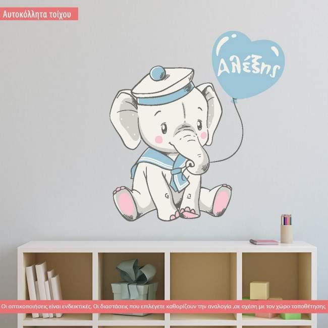 Αυτοκόλλητα τοίχου παιδικά Ελεφαντάκι ναυτάκι, με όνομα