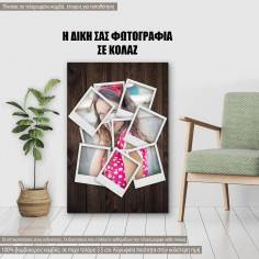 Picture collage with your photo vertical