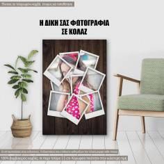 Picture collage με δική σας φωτογραφία κάθετος