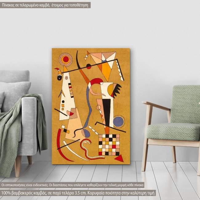 Πίνακας ζωγραφικής Mustard wool rug, Klimt Gustav, αντίγραφο σε καμβά
