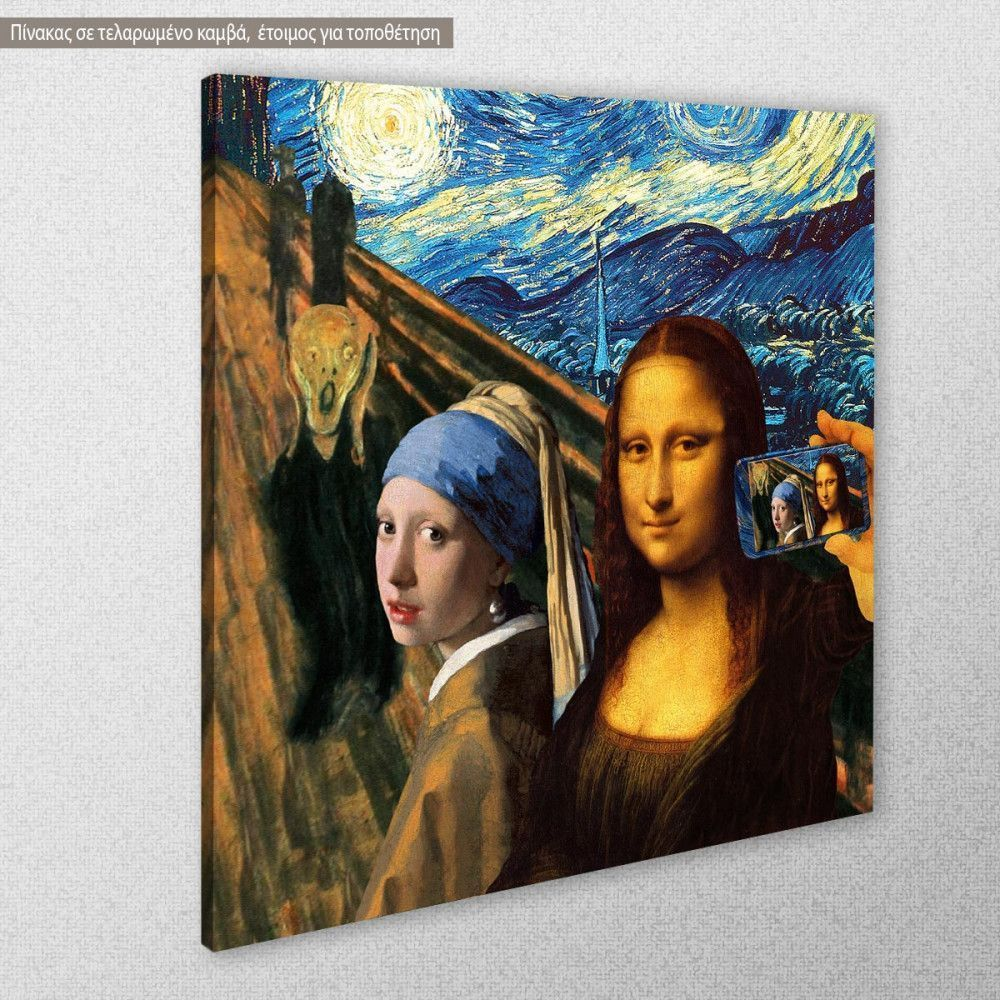Canvas Print Starry Night Mashup Reproduction