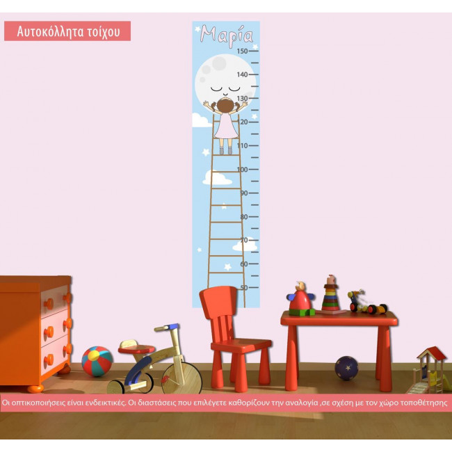 Wall stickers height measure Moon and girl