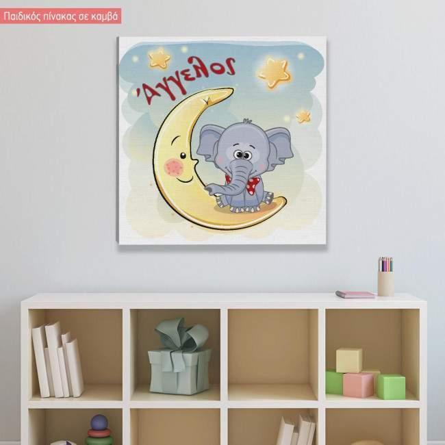 Πίνακας παιδικός σε καμβά Στο φεγγάρι, ελεφαντάκι, αστεράκια και όνομα