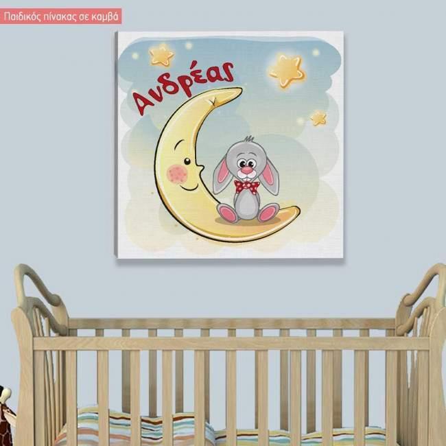 Πίνακας παιδικός σε καμβά Στο φεγγάρι, κουνελάκι, αστεράκια και όνομα