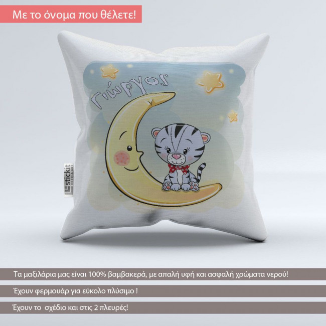 Pillow At moon, tiger