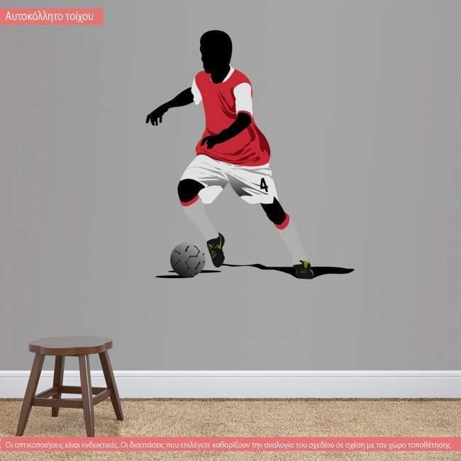 Αυτοκόλλητο τοίχου Ποδοσφαιριστής IV