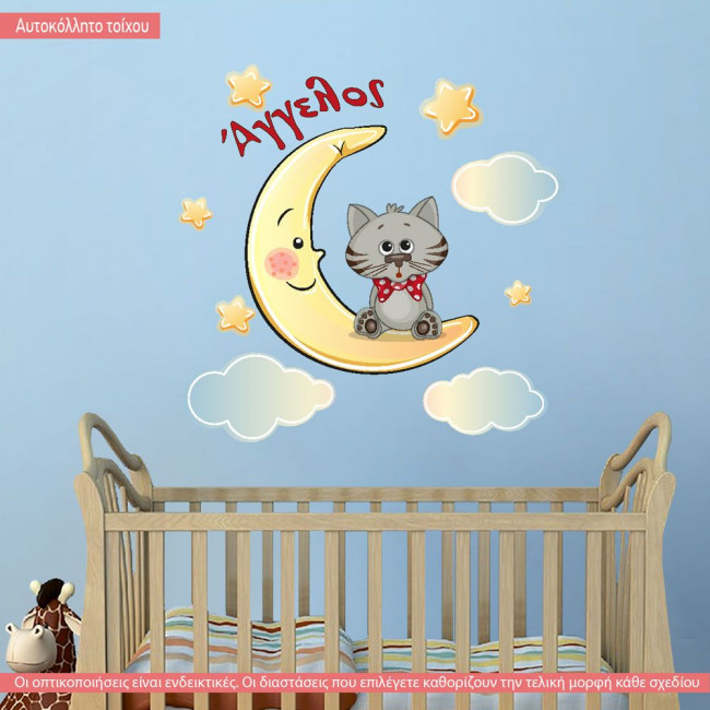 Kids wall stickers At moon cat