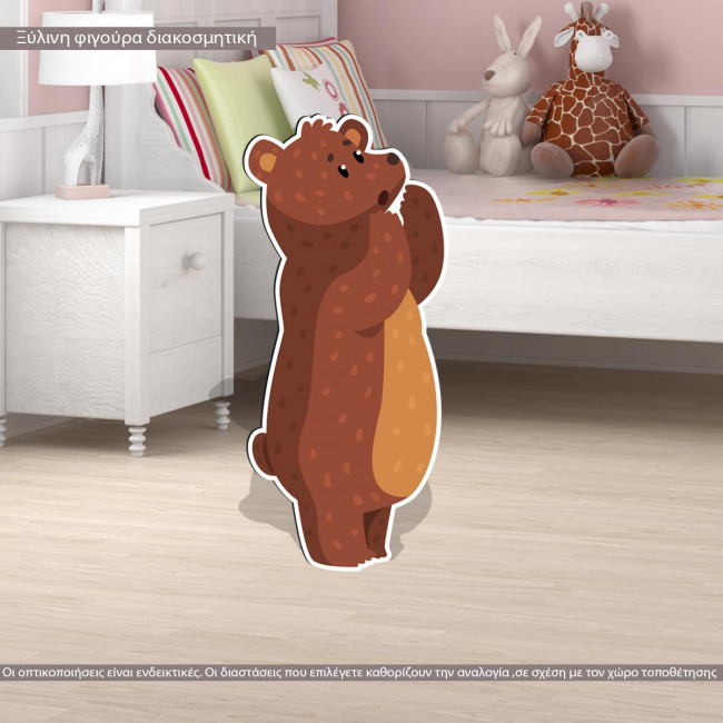 Wooden figure printed Funny bear