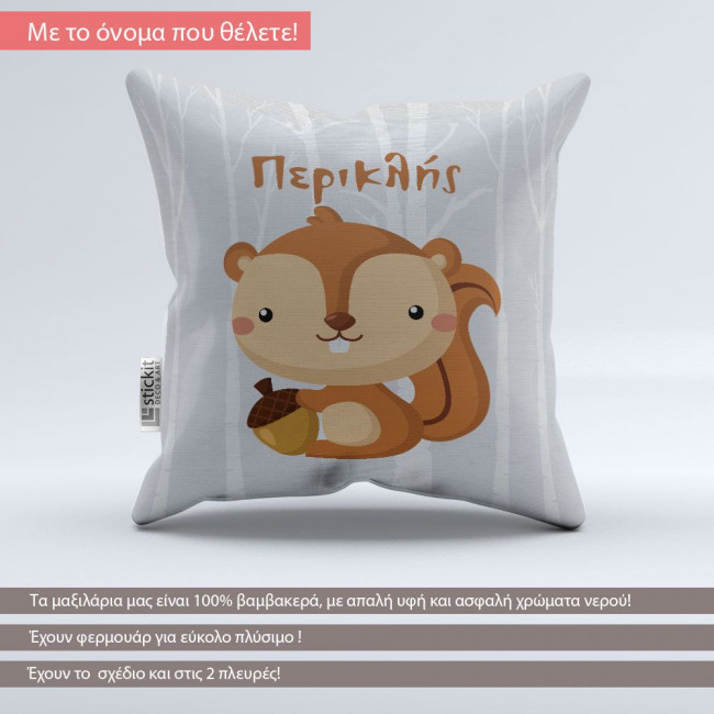 Pillow Forest animals Squirrel
