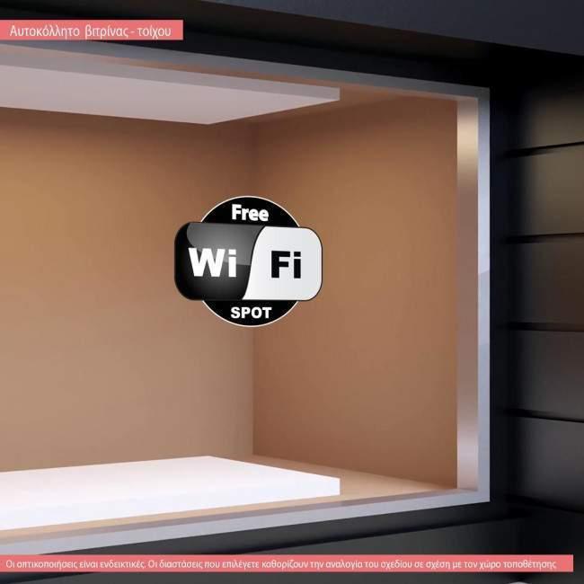 Αυτοκόλλητο τοίχου πόρτας. Πινακίδα, WiFi Free spot