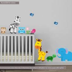 Αυτοκόλλητα τοίχου παιδικά Jungle time, επιπλέον ζωάκια