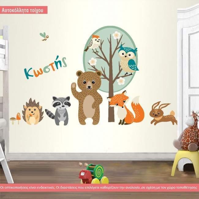Αυτοκόλλητα τοίχου παιδικά Παρέα στο δάσος, με ζωάκια του δάσους και όνομα