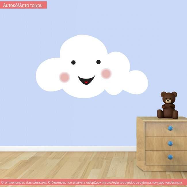 Αυτοκόλλητο τοίχου, Ξάγρυπνο συννεφάκι, σε πολλά χρώματα