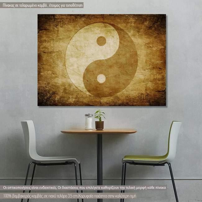 Canvas print Grunge yin yang