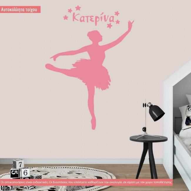 Αυτοκόλλητο τοίχου Μπαλαρίνα όνομα και αστέρια art 1