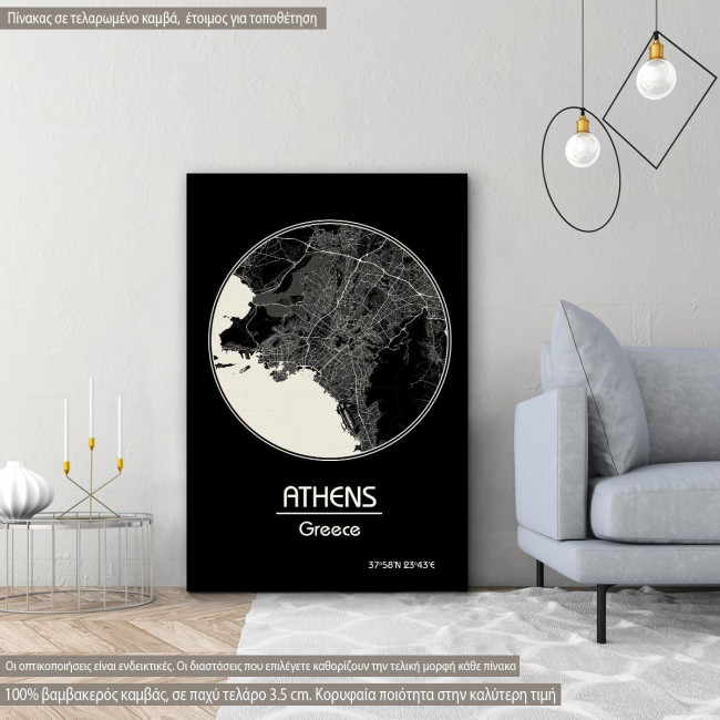 Πίνακας σε καμβά χάρτης Αθήνας, Cartography BW