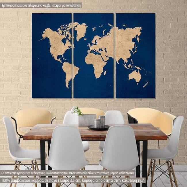 Πίνακας σε καμβά παγκόσμιος χάρτης, σκούρο μπλε, μπεζ, τρίπτυχος
