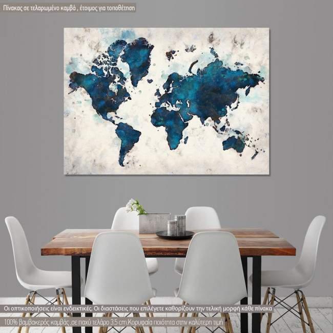Πίνακας σε καμβά χάρτης ακουαρέλα, Retro map watercolors