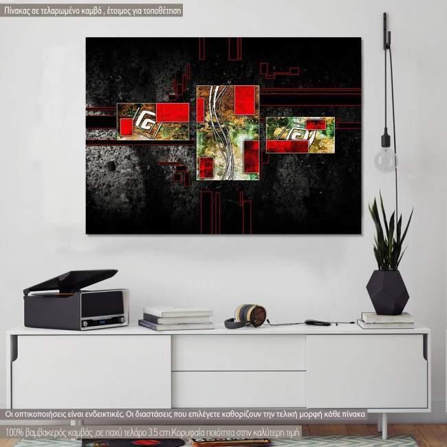 Πίνακας σε καμβά αφηρημένος, γεωμετρικός , Abstract oil painting, almost black