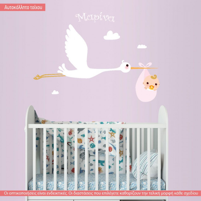 Kids wall stickers Stork with a baby
