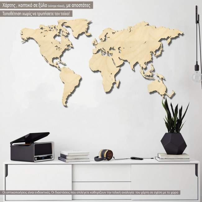 Παγκόσμιος χάρτης 3d design ξύλινος world map