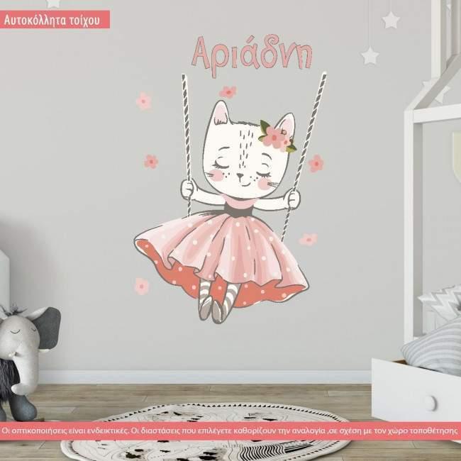 Αυτοκόλλητα τοίχου παιδικά Γατάκι στην κούνια με όνομα, Kitty swing.