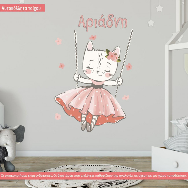 Kids wall stickers Kitty swing.
