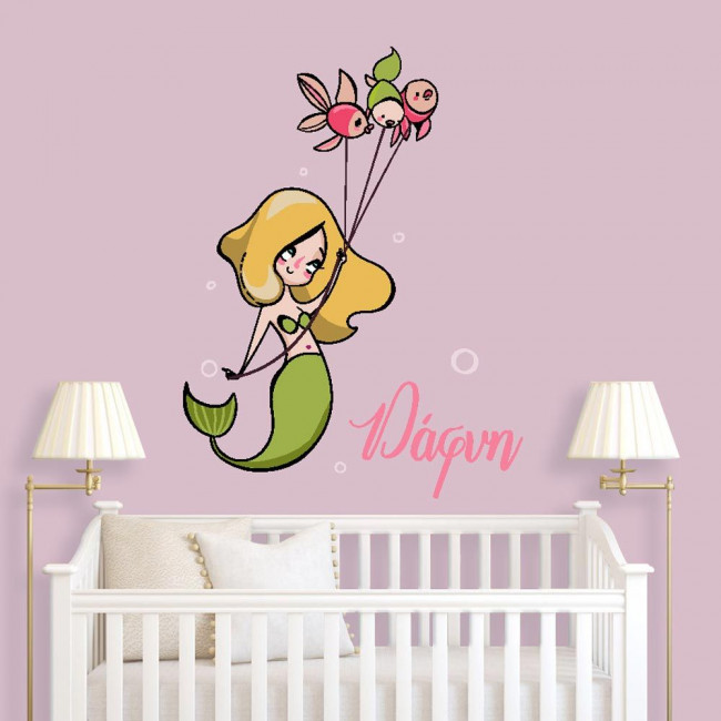 Kids wall stickers Mermaid, design V