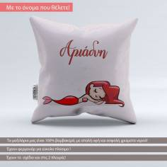 Pillow Mermaid