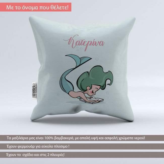 Pillow Mermaid, design IV
