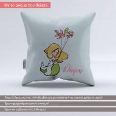 Pillow Mermaid, design V