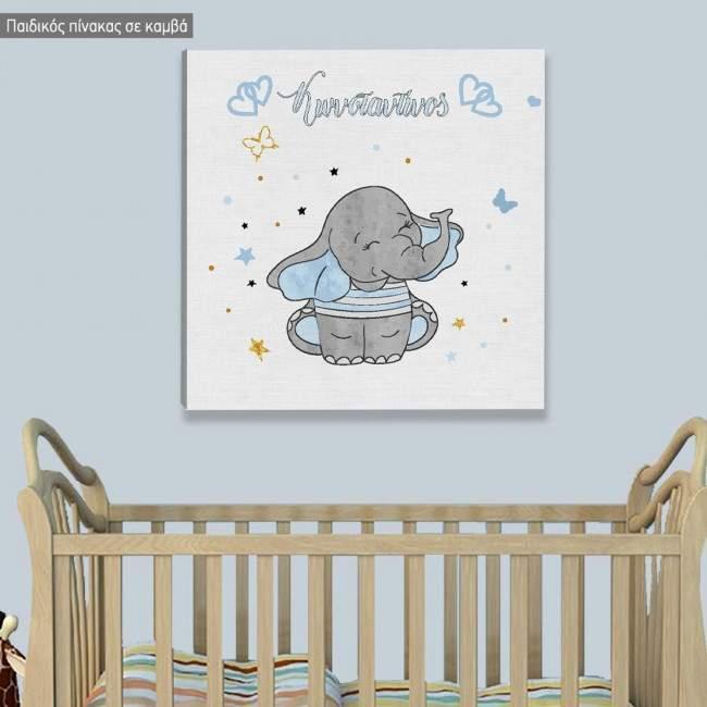 Πίνακας σε καμβά παιδικός Χαριτωμένο χαμογελαστό Ελεφαντάκι και όνομα