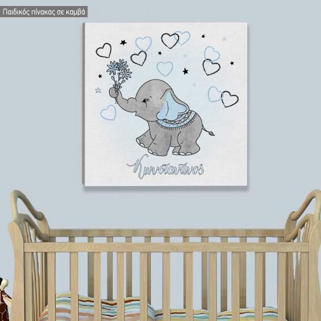 Πίνακας παιδικός σε καμβά Χαριτωμένο ελεφαντάκι με λουλούδια καρδιές και όνομα