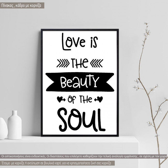 Love is the beauty of the soul κάδρο