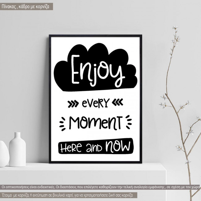 Enjoy every moment here and now κάδρο