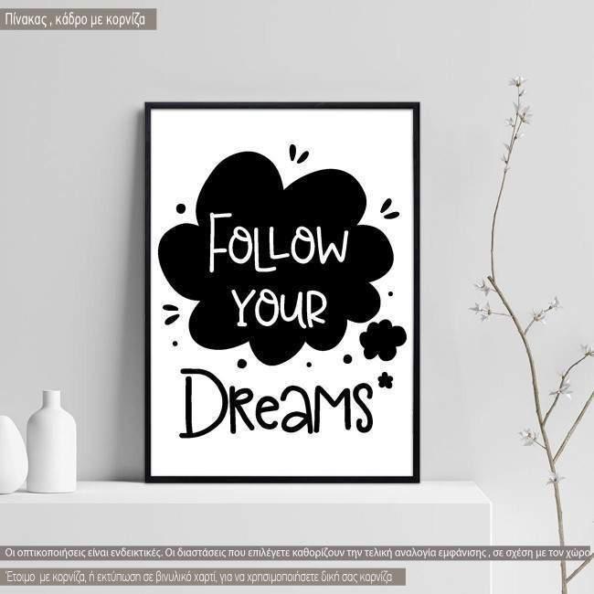 Follow your dreams κάδρο