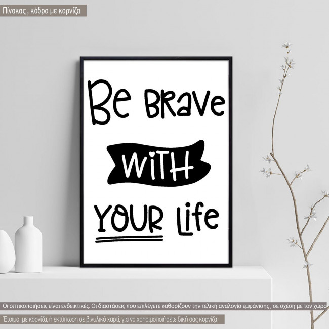 Be brave with your life αφίσα, κάδρο, καμβάς