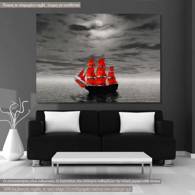 Canvas print Scarlet sails