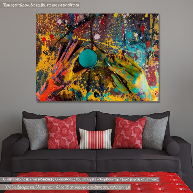 Πίνακας σε καμβά Color hands
