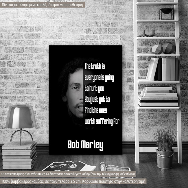 Πίνακας σε καμβά The truth is..., Bob Marley