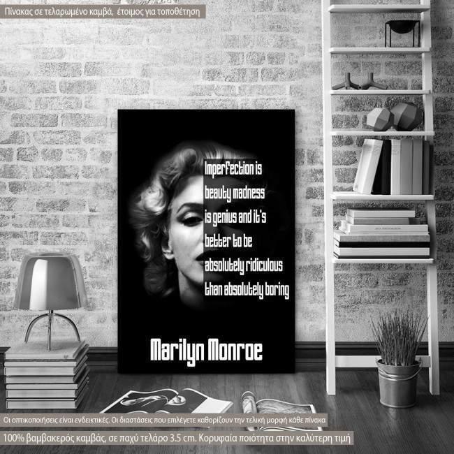 Πίνακας σε καμβά Imperfection is beauty..., Marilyn Monroe