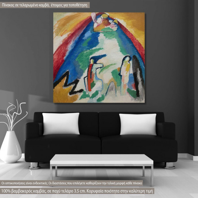 Πίνακας ζωγραφικής Berg, Kandinsky W, αντίγραφο σε καμβά