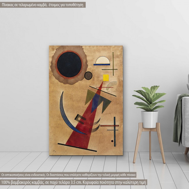 Πίνακας ζωγραφικής Spitzform, Kandinsky W, αντίγραφο σε καμβά