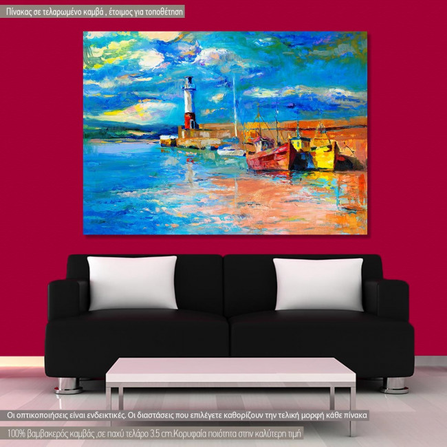 Πίνακας σε καμβά Lighthouse and boats