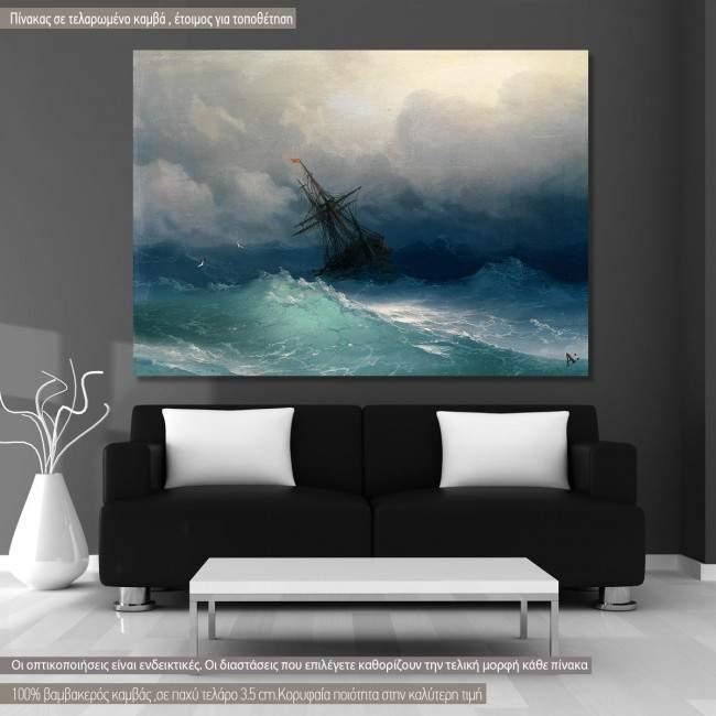 Πίνακας ζωγραφικής Ship on stormy seas Aivazovsky K, αντίγραφο σε καμβά