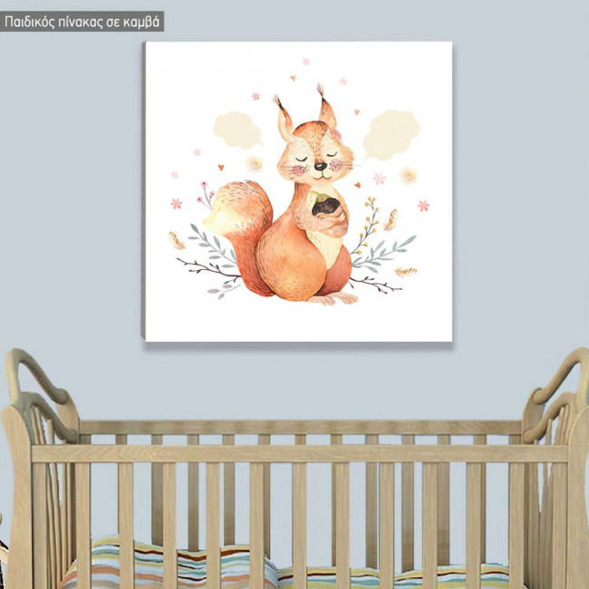 Πίνακας παιδικός σε καμβά Baby squirrel